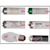 Lamp Options D65/TL84/CWF/UV/U30/A Standard Lamps